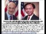 Eric Jon Phelps Exposes Jesuit-CIA Alex Jones 8 15 07 C D1 3
