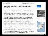 Markets Fall On Second Major Earthquake Near Fukushima - Alex Jones Tv 3 3