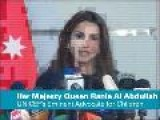 UNICEF: Queen Rania&apos S Appeal On Behalf Of Gaza&apos S Children