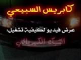 Jeddah Boys Vid 2