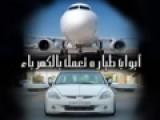 Jeddah Boys