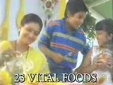 Ayesha Takia Old Complan Commerical Ad