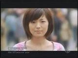 Anri Kumaki-Ame Ga Sora Kara Hanaretara
