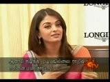Aishwarya Rai Interview-Sun TV-2006