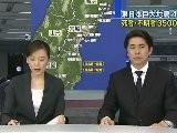 Ann News TV Tokyo Japon: Tsunami Ressac 11 03 2011