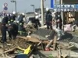 Ann News TV Tokyo Japon: Tsunami 11 03 2011