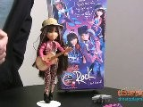 Bratz Rock From MGA Entertainment