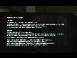 Como Piratear Una PSP 6.35 Ultima Versión