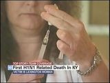 First H1N1 Related Death In Kentucky