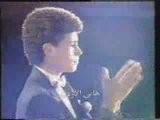George Wassouf Wahdi Ana Old