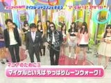 Idoling!!! Diary 091202a Michael Ryou