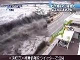 Japon Sendai: S&eacute Isme Massif Suivie Du Tsunami 11 03 2011
