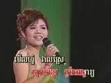 Karaoke Khmer=Meas Sok Sophea