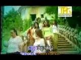 Ma Srok Mean Te Oun Muy By Heng Bunleap