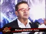Mahesh Manjrekar Denies Being Against Big B