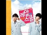OST Real School U-KISS - Kiss Me