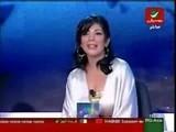 Mona Zaki 3