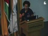 Razan Al-Khateeb, AmmanTT