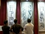 Record Auction Price For Ancient Chinese Painting