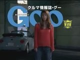 Sasaki Nozomi : Goo