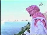 Sheikh Tawfeeq Al Sayegh : Une Journée