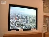 Sharp Develops An LCD With 16x The Resolution Of HDTV