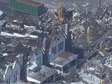 Toto Allentown Explosion Destorys Life, Property