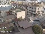 TSUNAMI JAPON MARS 2011