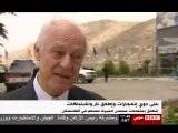 افتتاح جيرغا المصالحة في كابل