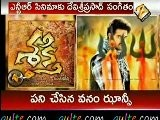 Gulte.com - Jr Ntr Upcoming Movies Details