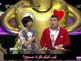 Strong Heart Ep 28 Saudi Arabia Arab Sub