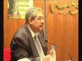 14.12.08.1st Session. Gamal Taher.wmv