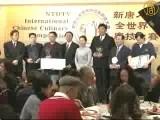首屆全世界中國菜廚技大賽圓滿落幕