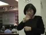 사랑 수화 SARANG 030109.mp4