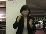 사랑 수화 SARANG 032209.mp4