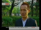 Around 40 CNN 報導