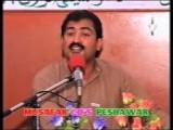 Bia Pasarlei Ragho Pashto Song Anwar Khyal Pakhto Music