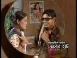 Bhober Hut: Watch Online Via JumpTV