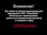 Beautifull - Saint Petersburg - Russia - Full Movie Pt2.avi