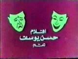 Chayatin L Koora Adel Imam Film Egyptien Maroc Comedie