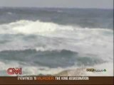 CNN Report - Spot Satellite Tracker - April 3, 2008