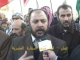 Demonstration Infront Of Egyptptian Embassy In Amman.wmv