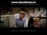 DASVIDANIYA: First Look Teaser