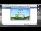 ITP0005 - Adium