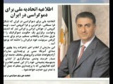 Iran Liberty Pahlavi Law Justice