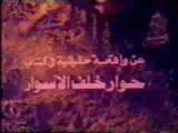 Ihna Btou3 Autobis Part 1 Adel Imam Film Egyptien Maroc Comedie