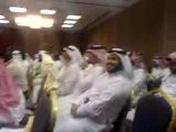 Jeddah Stock Meeting