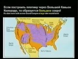 Kent Hovind Russian Part 6 - The Hovind Theory
