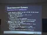 Microsoft TechNet 2006
