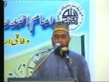 Naat-e-Rasool Maqbool